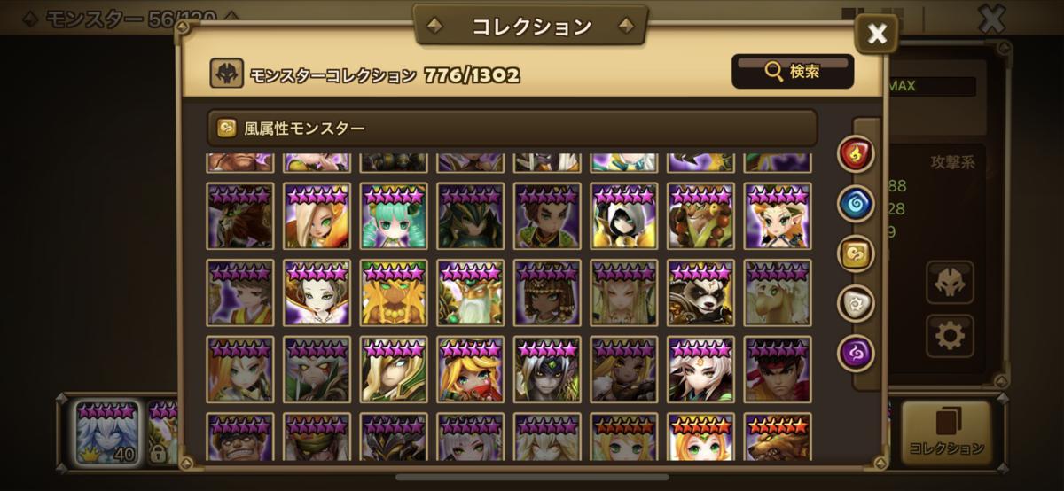 f:id:ryu-chance:20210418084339p:plain