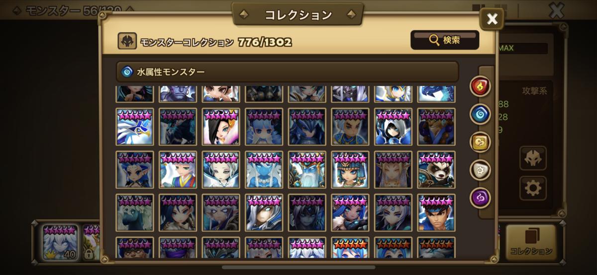 f:id:ryu-chance:20210418084344p:plain