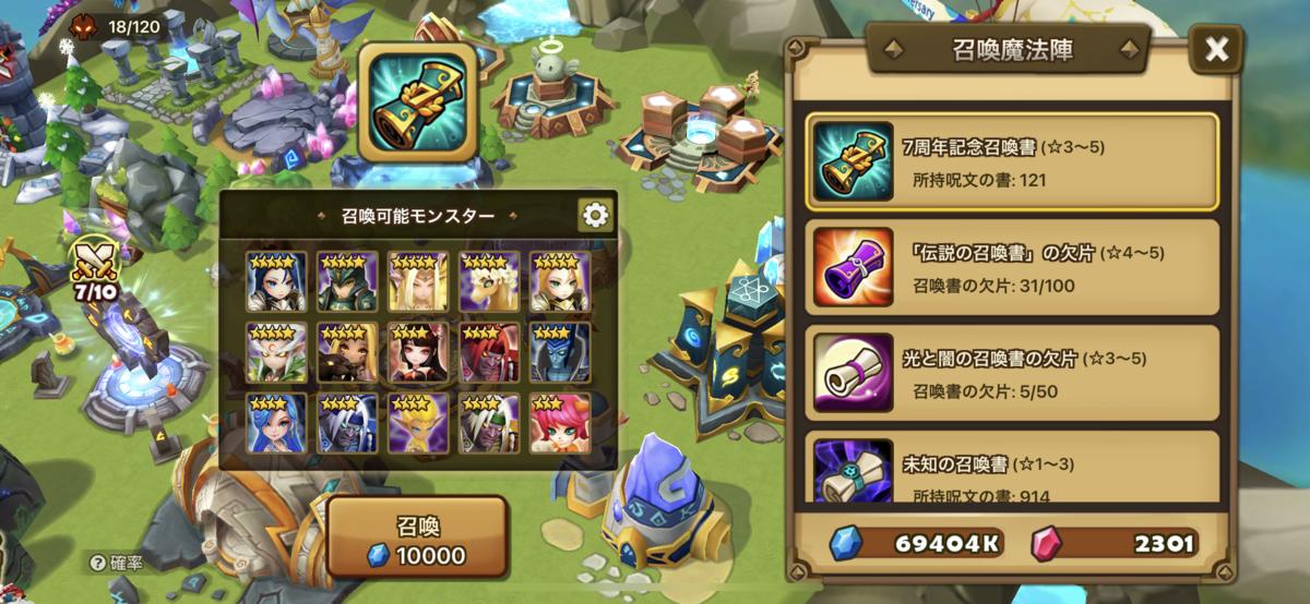 f:id:ryu-chance:20210418100105p:plain
