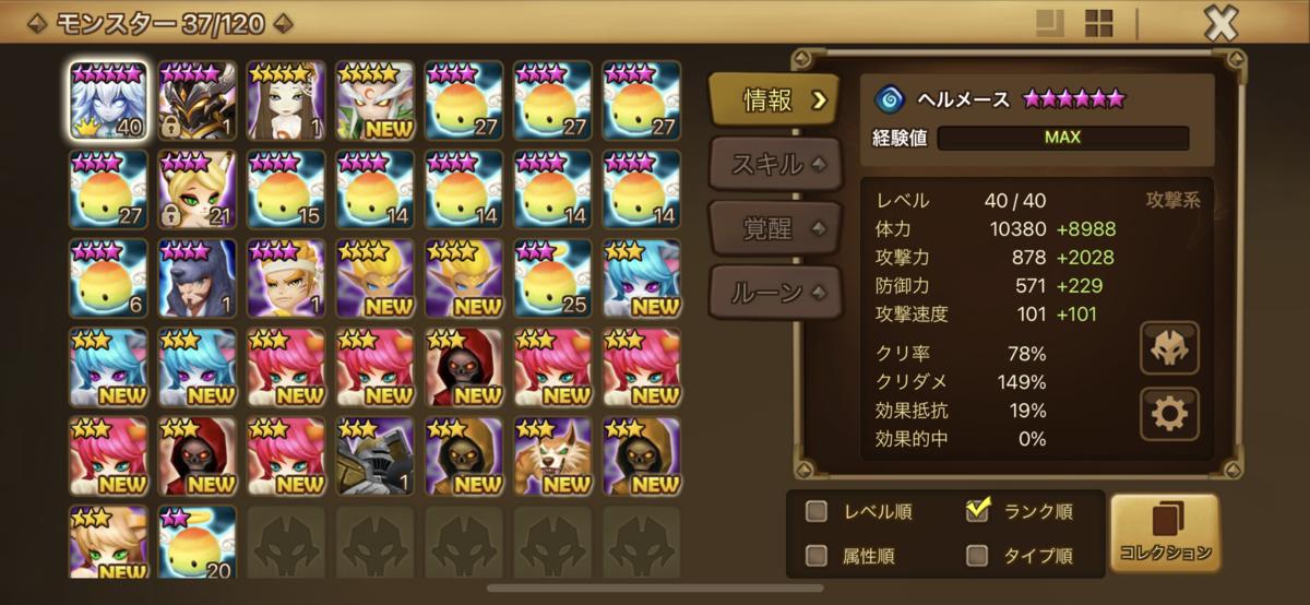 f:id:ryu-chance:20210418100158p:plain