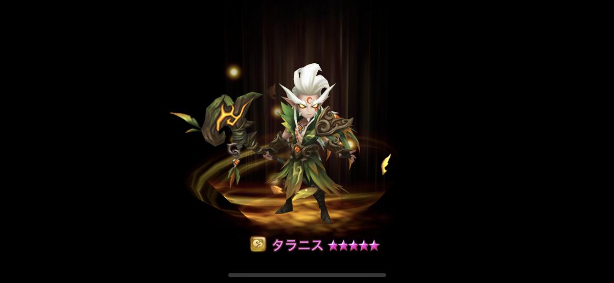f:id:ryu-chance:20210418100329p:plain