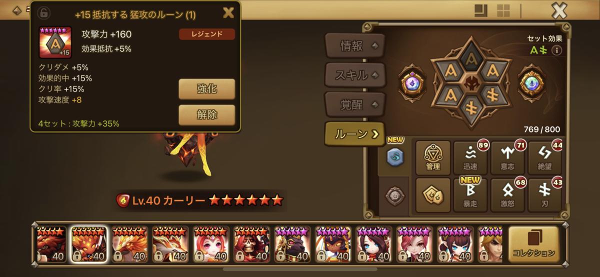 f:id:ryu-chance:20210502153716p:plain