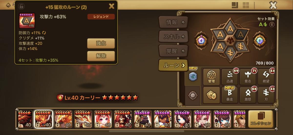 f:id:ryu-chance:20210502153718p:plain