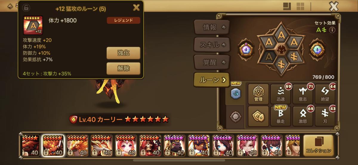 f:id:ryu-chance:20210502153724p:plain