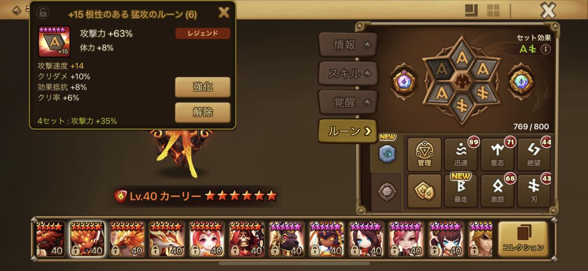 f:id:ryu-chance:20210502153729p:plain