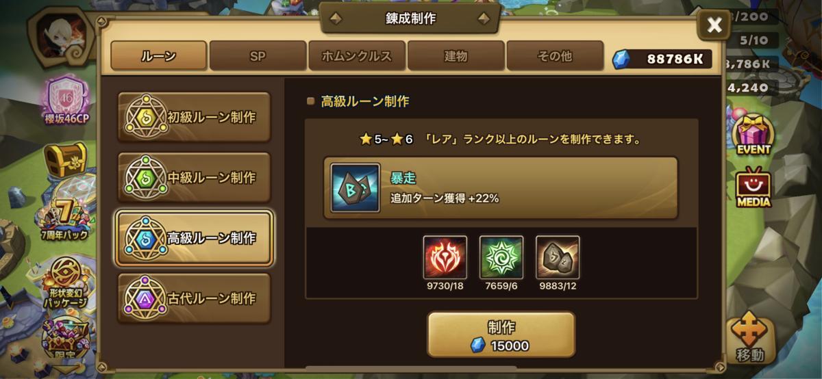 f:id:ryu-chance:20210502154356p:plain