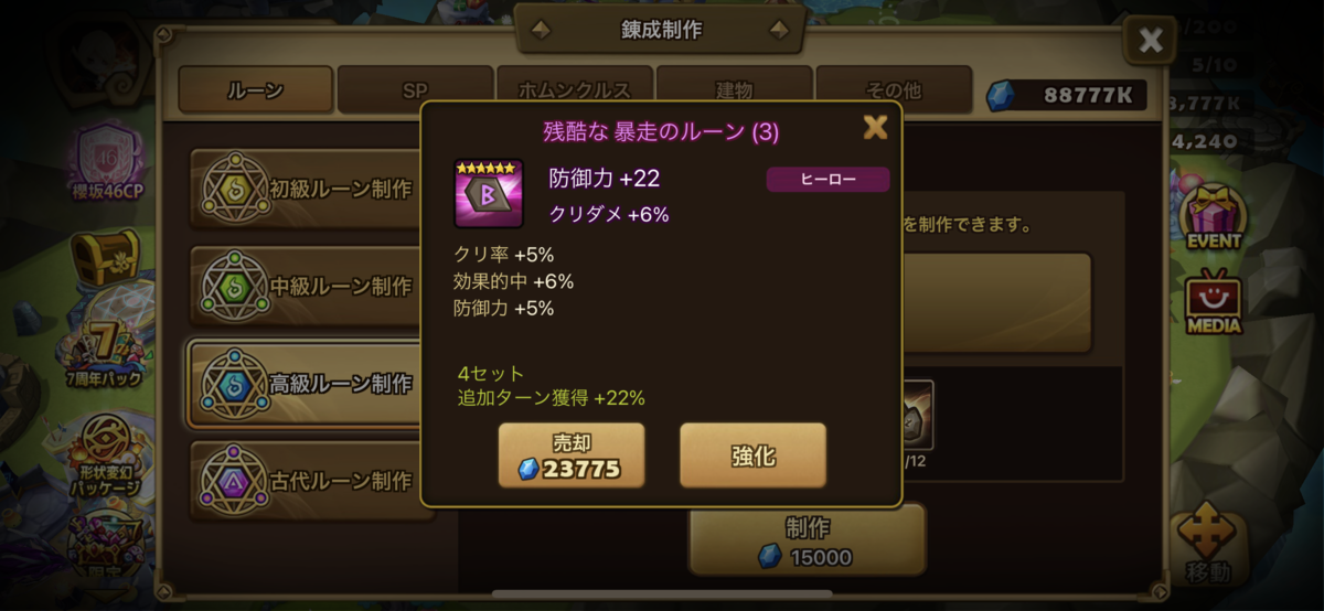 f:id:ryu-chance:20210502154400p:plain