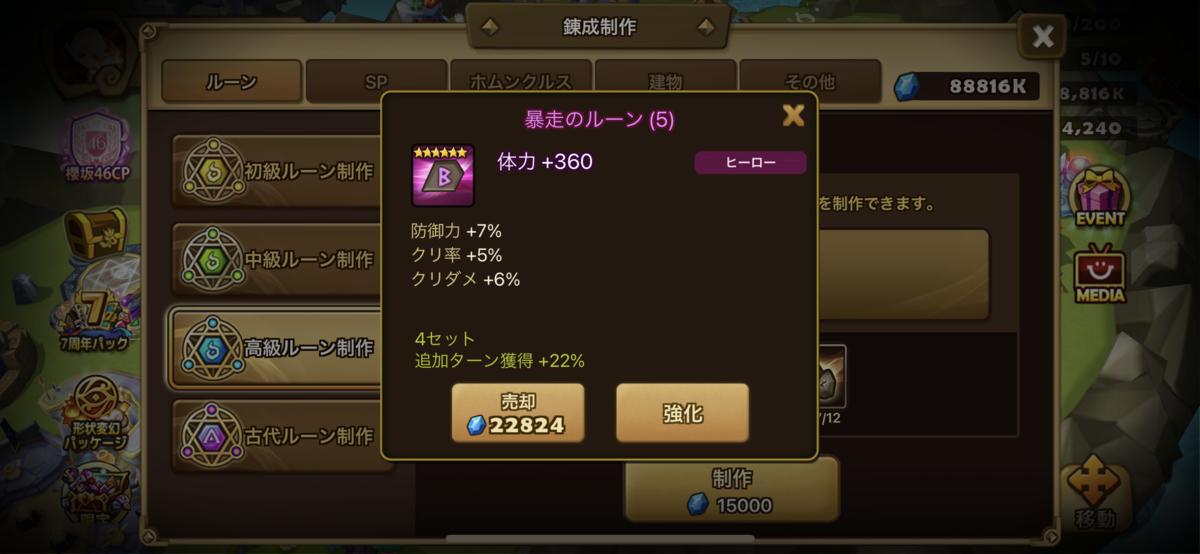 f:id:ryu-chance:20210502154403p:plain