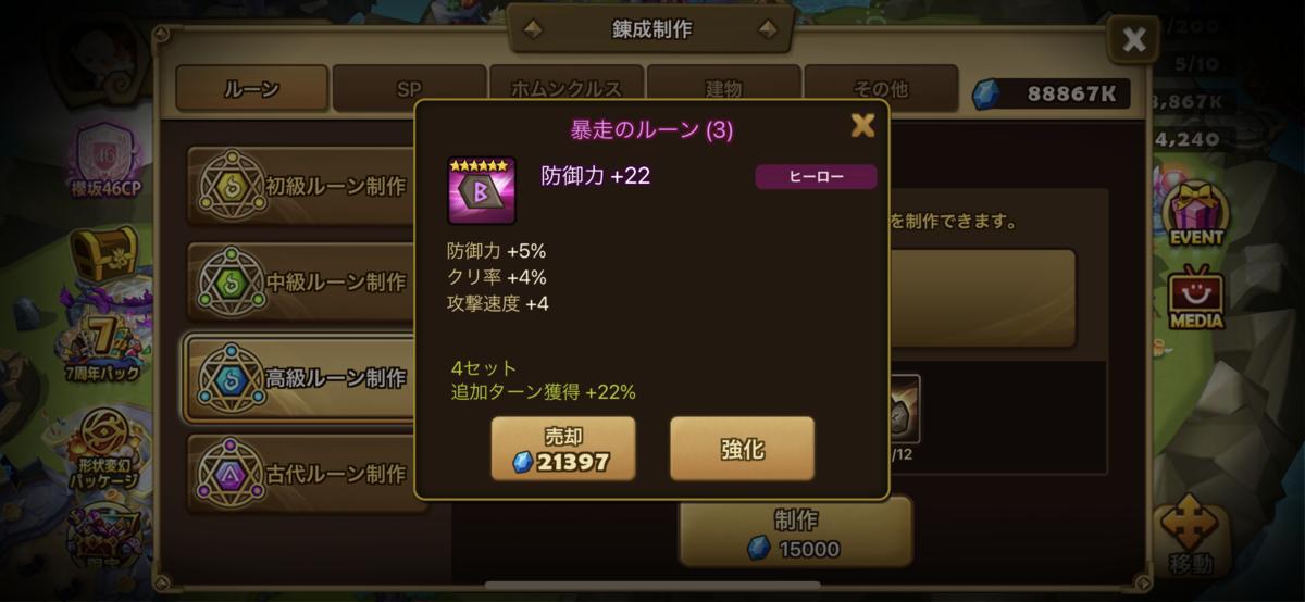f:id:ryu-chance:20210502154405p:plain