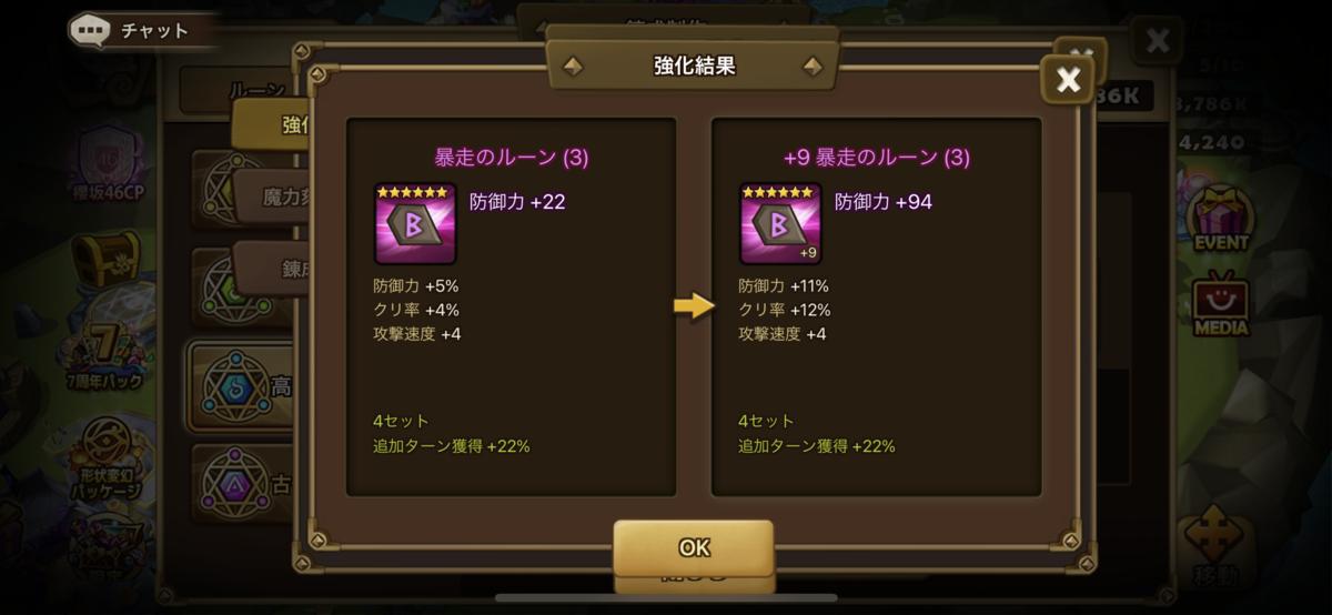 f:id:ryu-chance:20210502154408p:plain