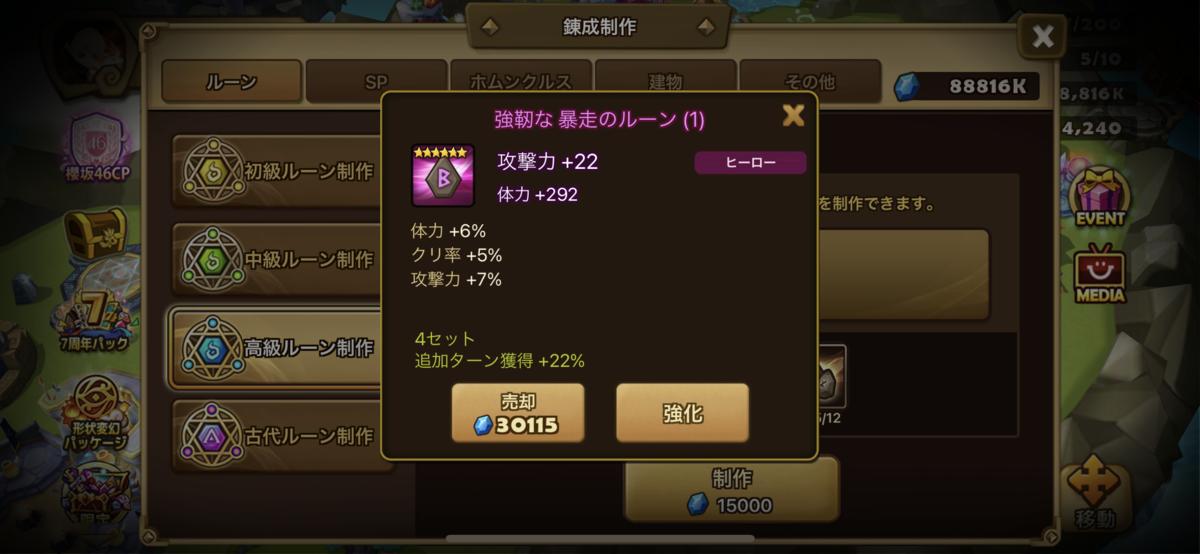 f:id:ryu-chance:20210502154410p:plain