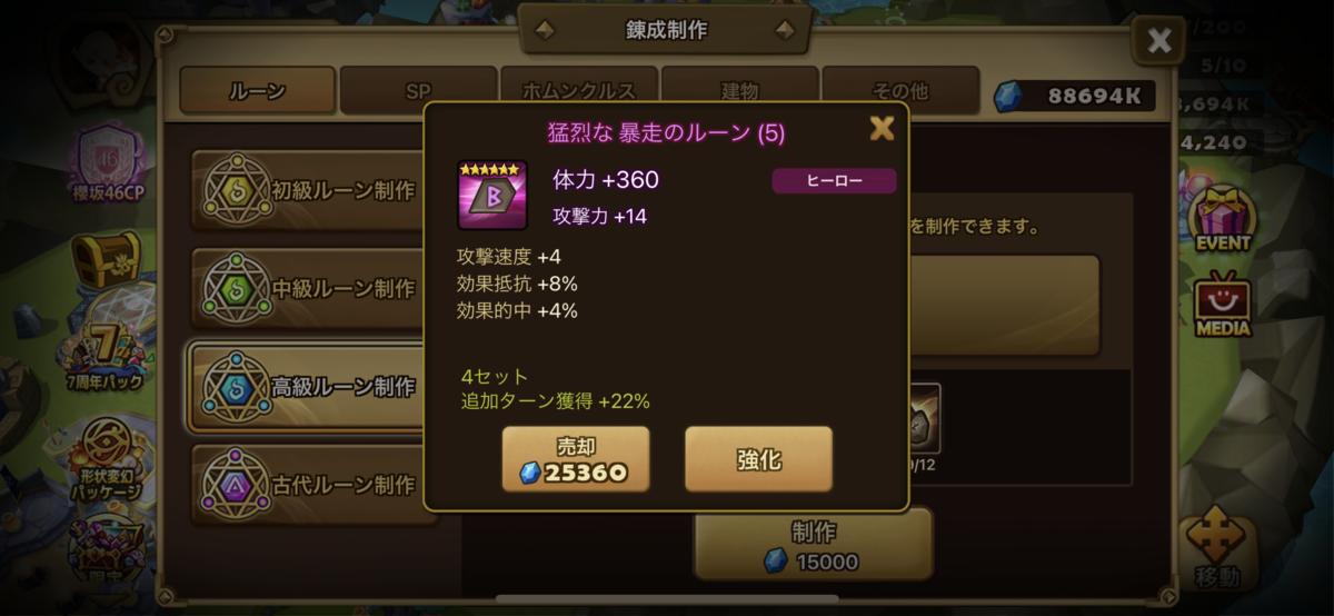 f:id:ryu-chance:20210502154417p:plain