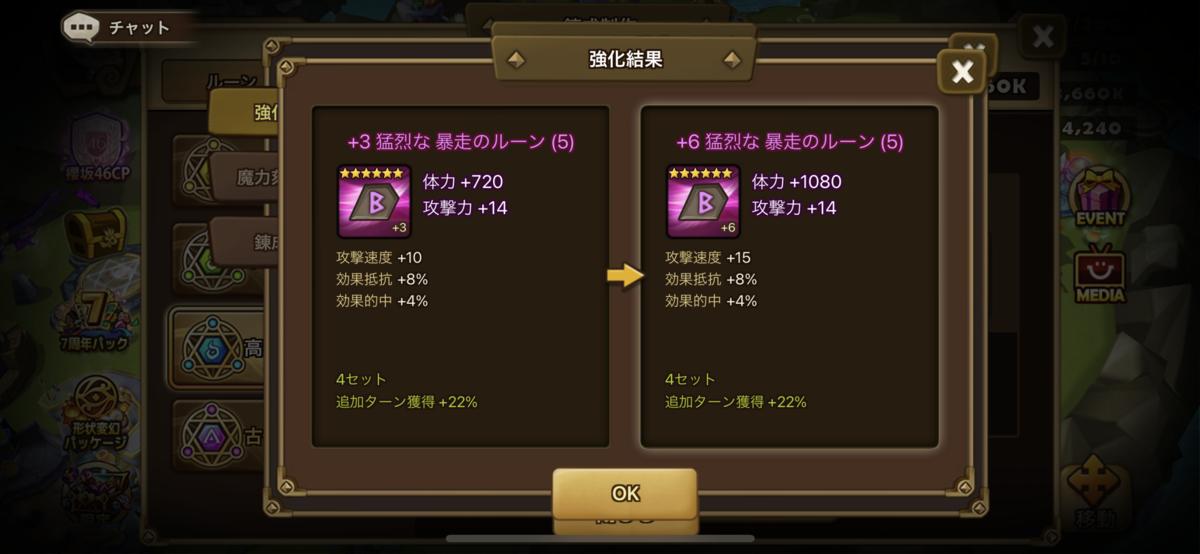 f:id:ryu-chance:20210502154422p:plain