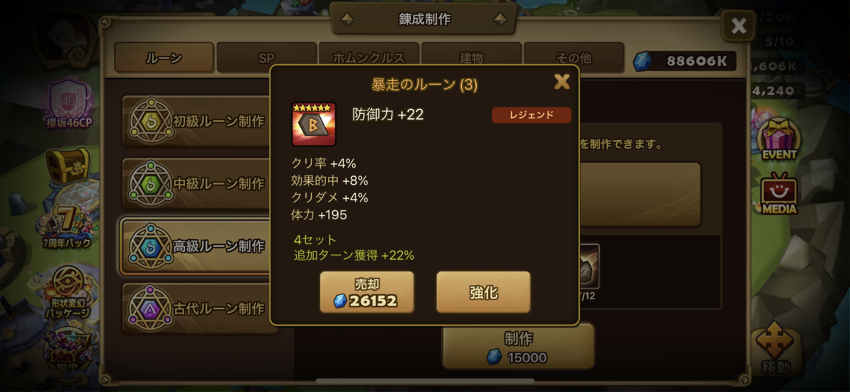 f:id:ryu-chance:20210502154427p:plain