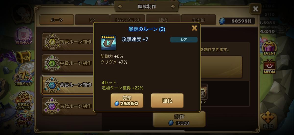 f:id:ryu-chance:20210502154431p:plain