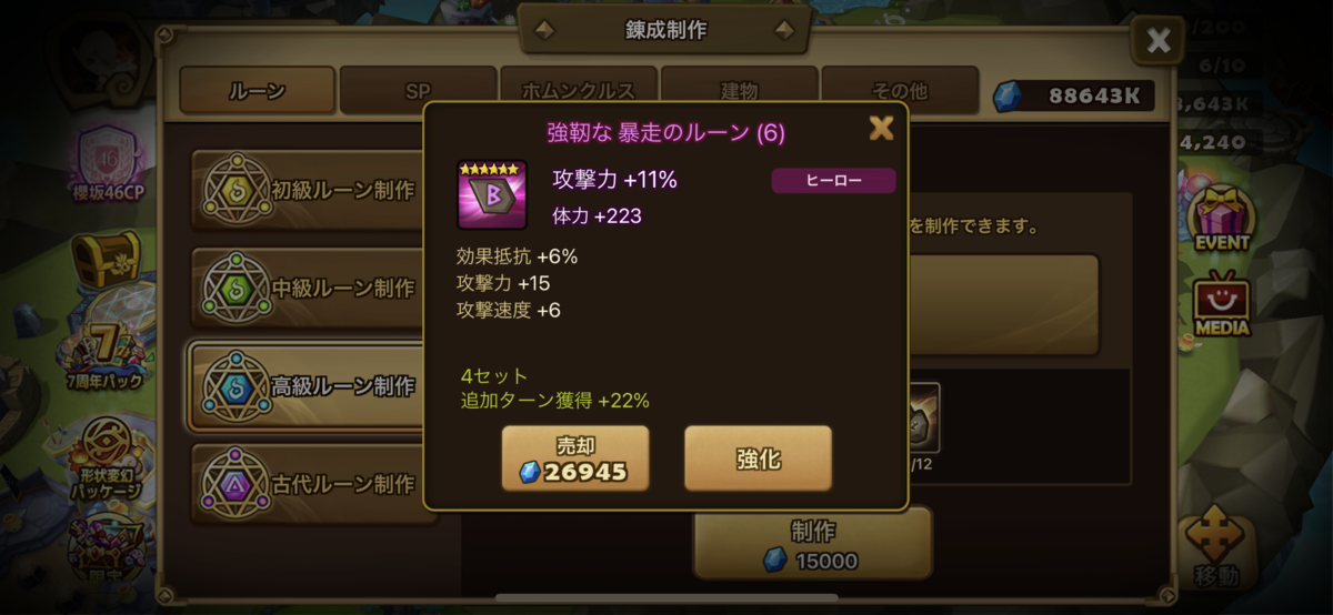 f:id:ryu-chance:20210502154436p:plain