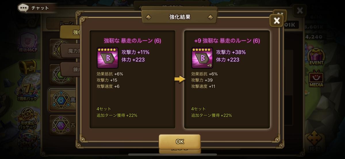 f:id:ryu-chance:20210502154438p:plain