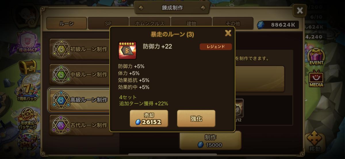 f:id:ryu-chance:20210502154441p:plain