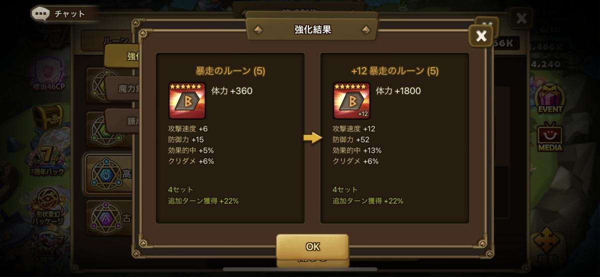 f:id:ryu-chance:20210502154446p:plain