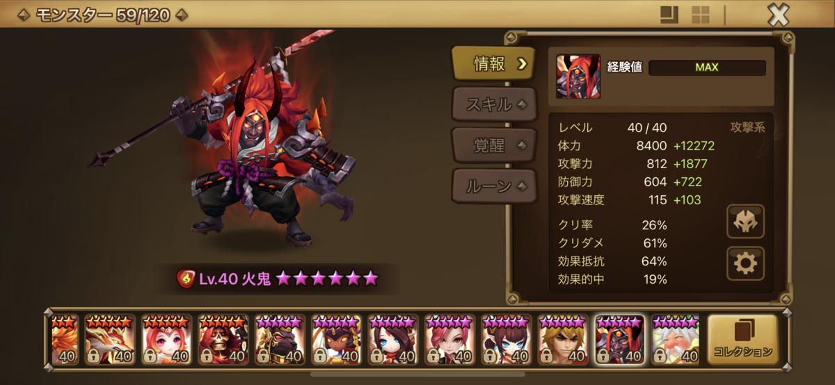 f:id:ryu-chance:20210502193857p:plain