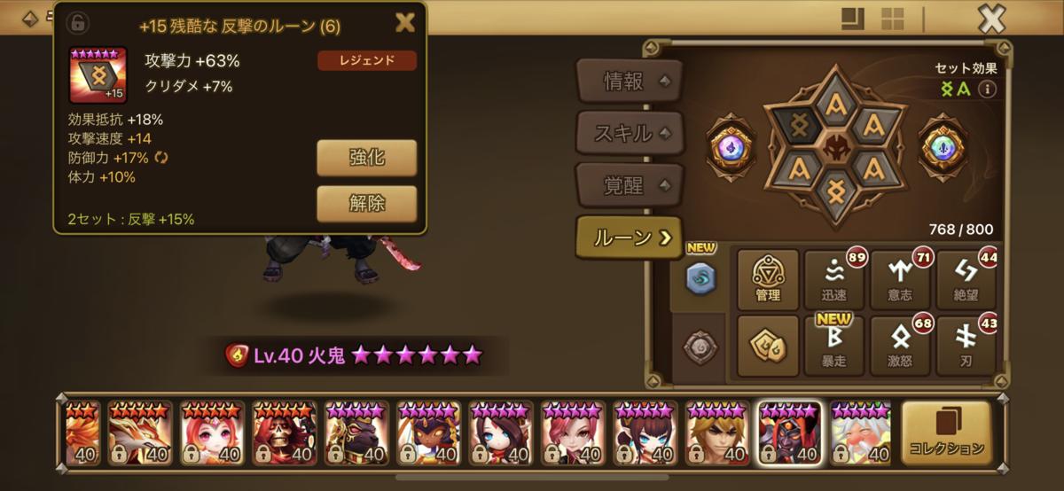 f:id:ryu-chance:20210502193914p:plain