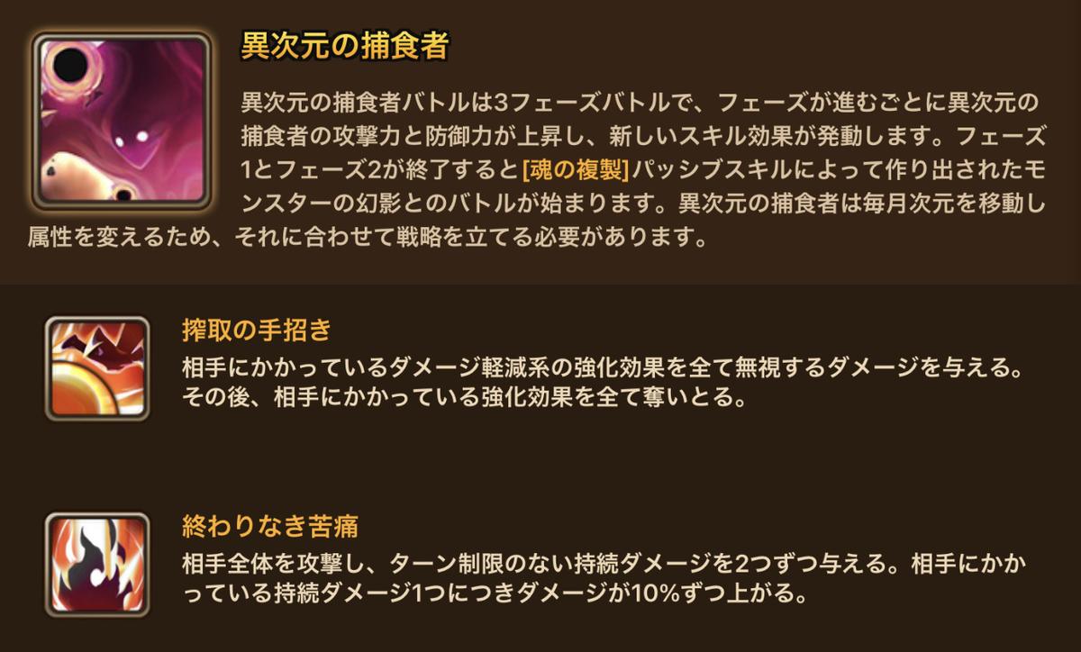 f:id:ryu-chance:20210507212230j:plain