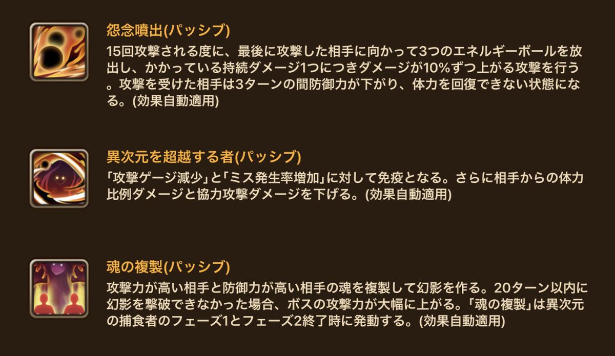 f:id:ryu-chance:20210507212234j:plain