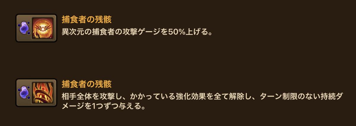 f:id:ryu-chance:20210507212236j:plain