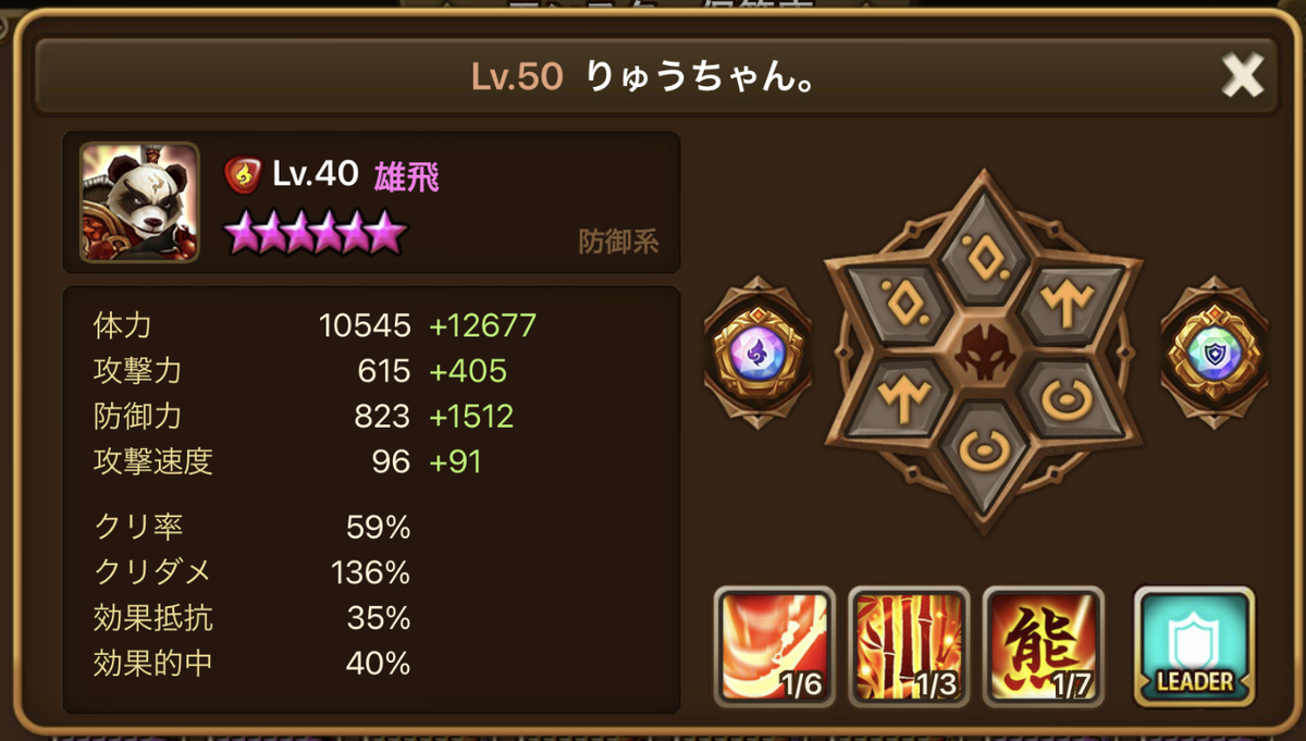f:id:ryu-chance:20210507213601j:plain