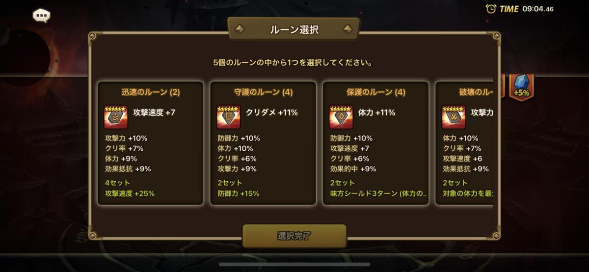 f:id:ryu-chance:20210507213833p:plain
