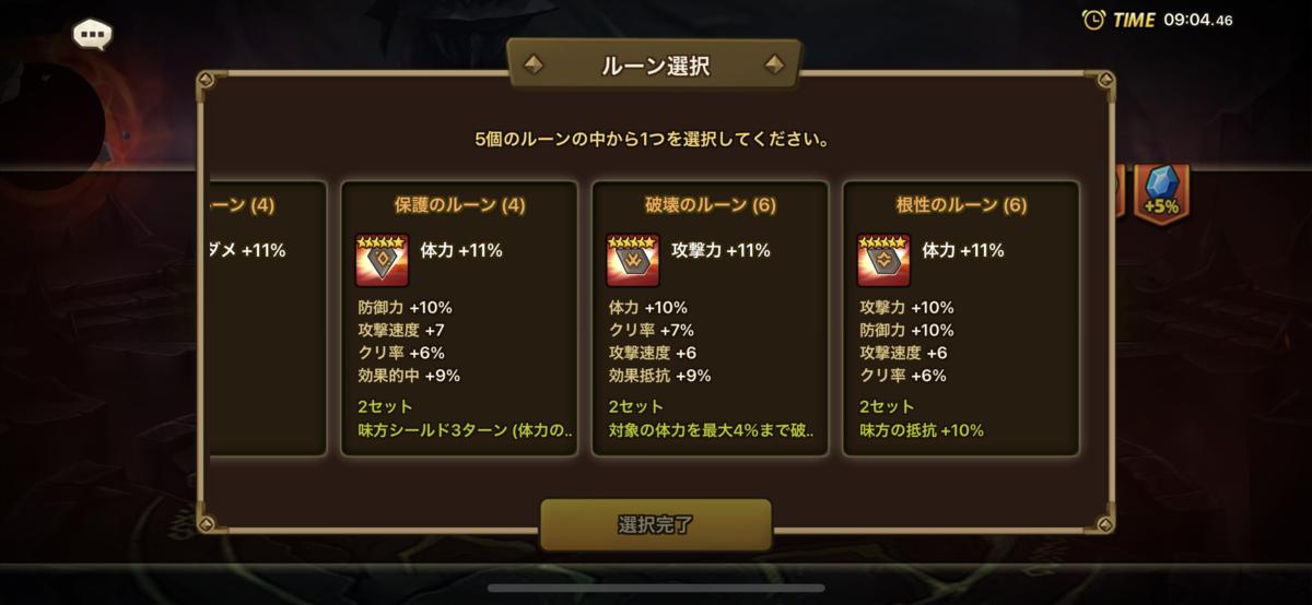 f:id:ryu-chance:20210507213836p:plain