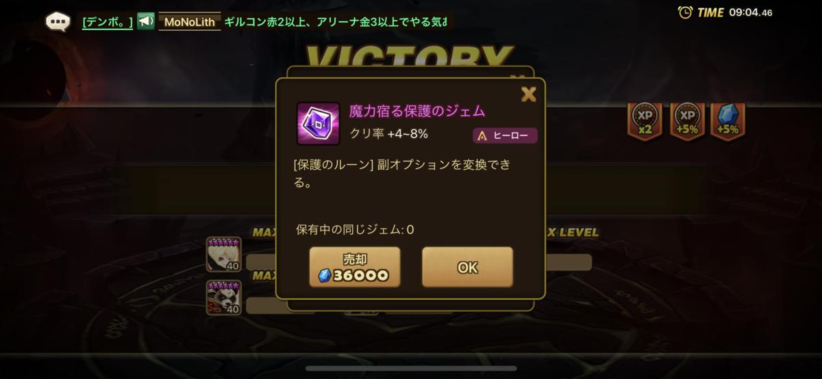 f:id:ryu-chance:20210507213858p:plain