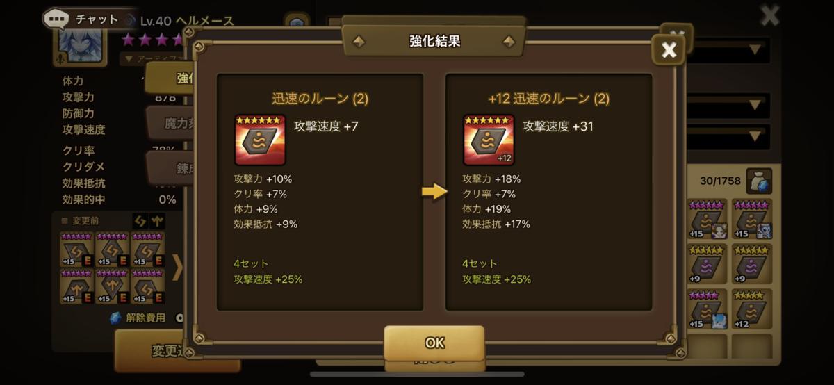 f:id:ryu-chance:20210507213903p:plain