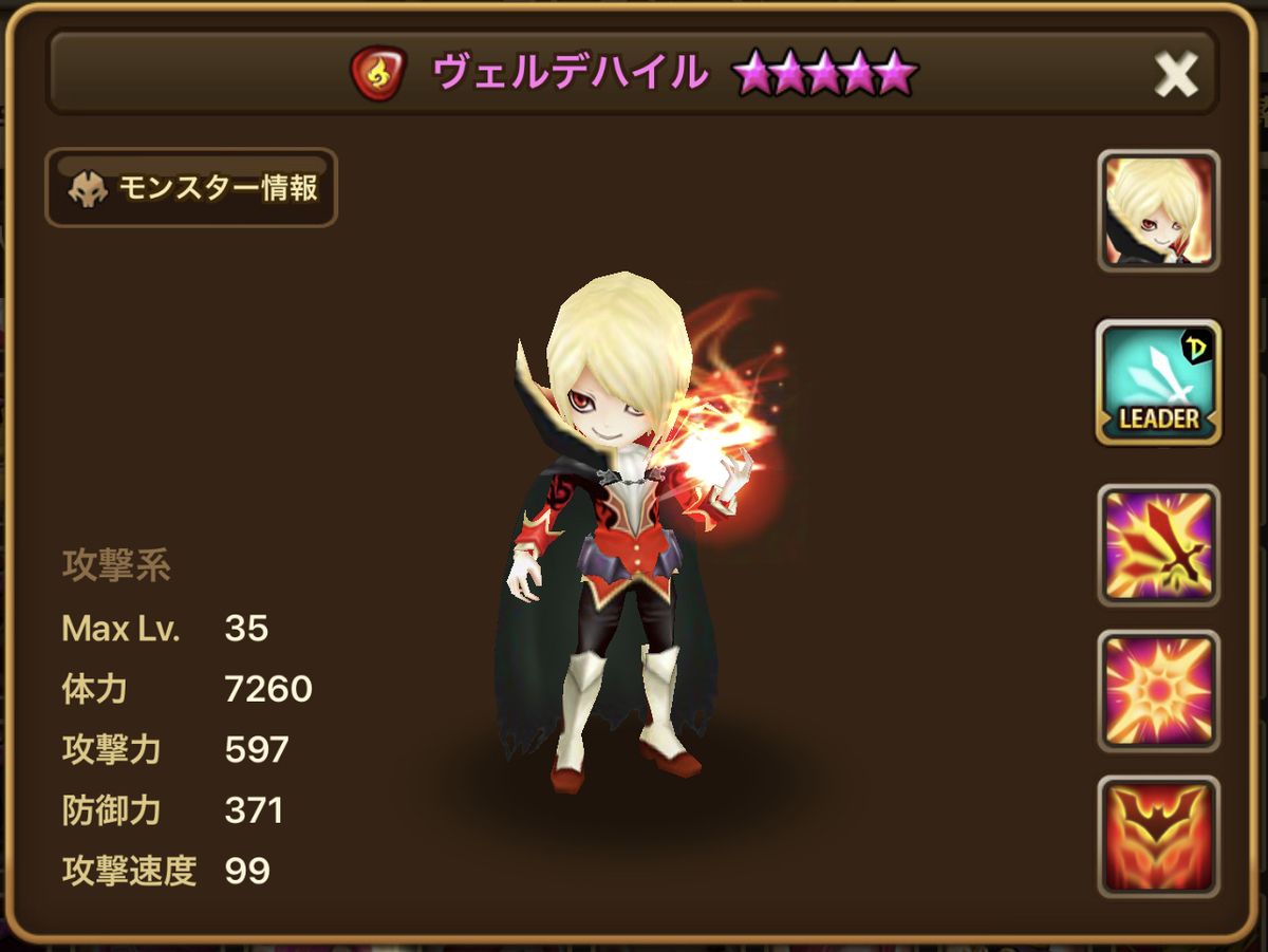 f:id:ryu-chance:20210513143709j:plain