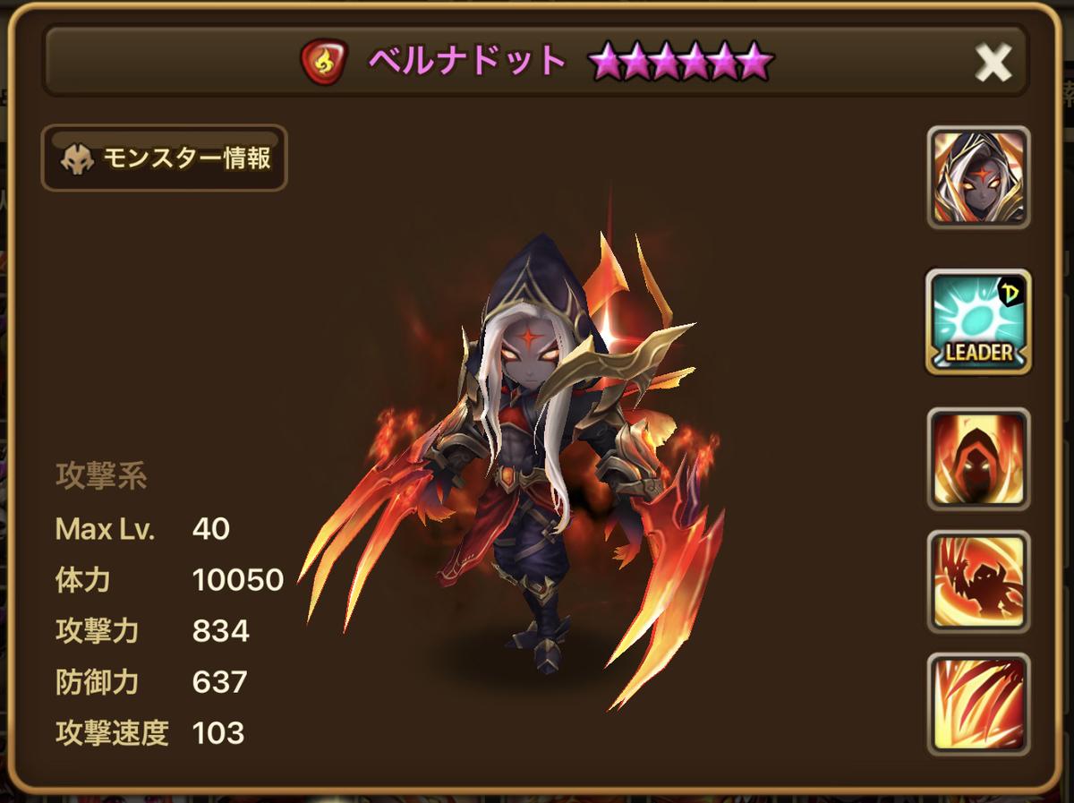 f:id:ryu-chance:20210513143716j:plain