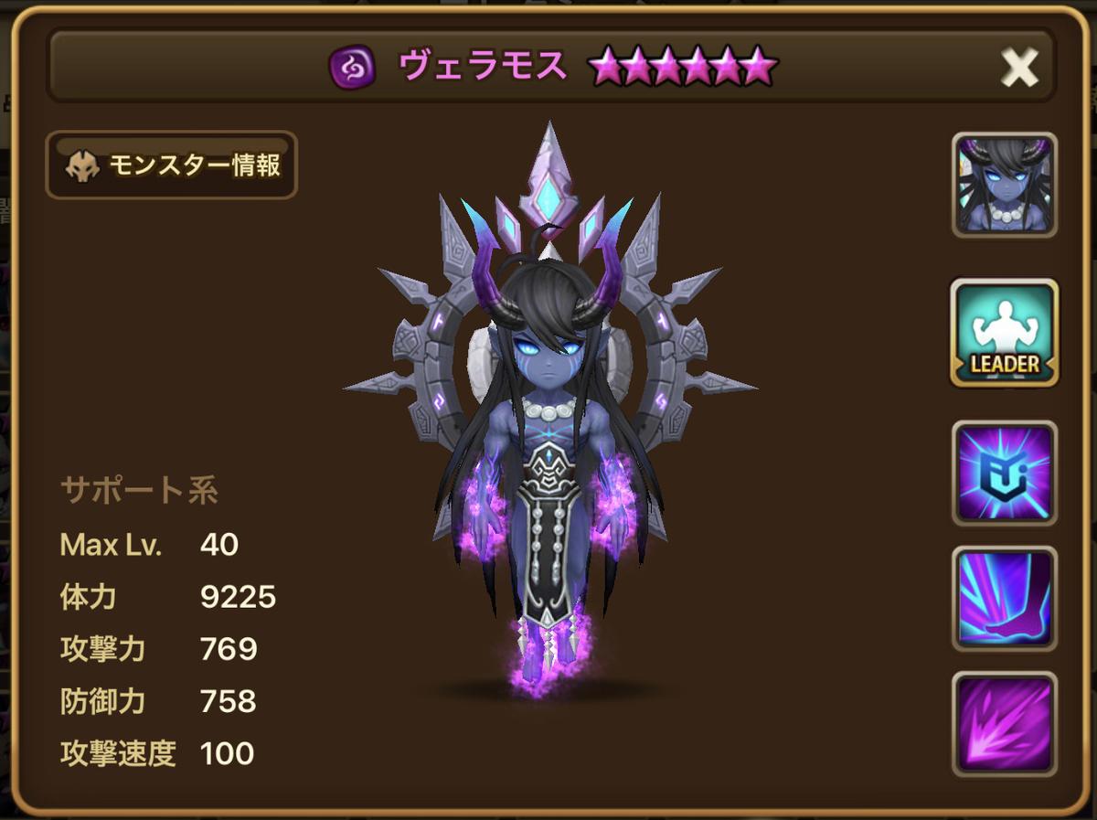 f:id:ryu-chance:20210513143717j:plain