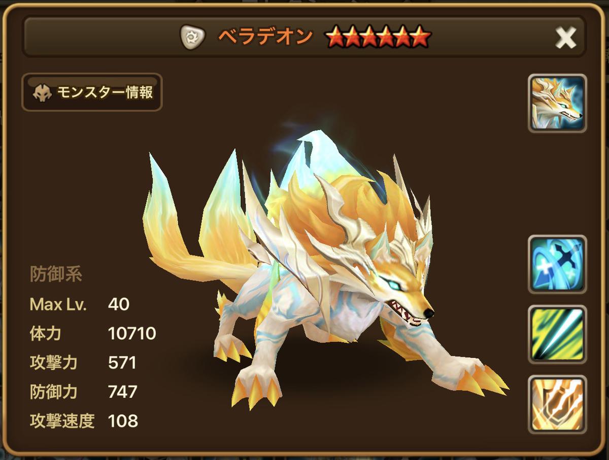 f:id:ryu-chance:20210513143719j:plain