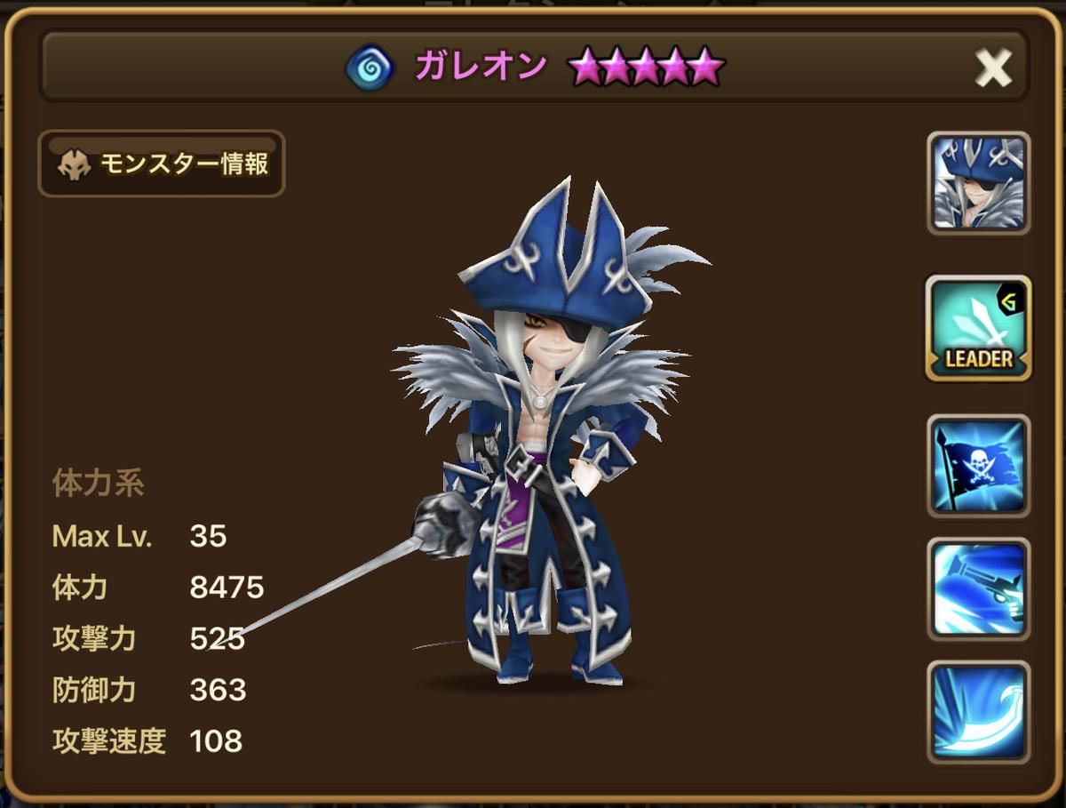 f:id:ryu-chance:20210513143722j:plain