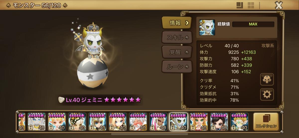 f:id:ryu-chance:20210513210149p:plain
