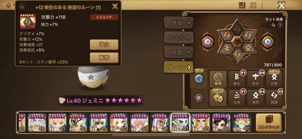 f:id:ryu-chance:20210513210151p:plain