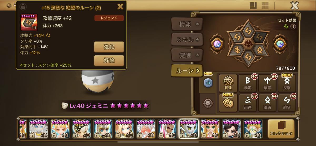 f:id:ryu-chance:20210513210154p:plain