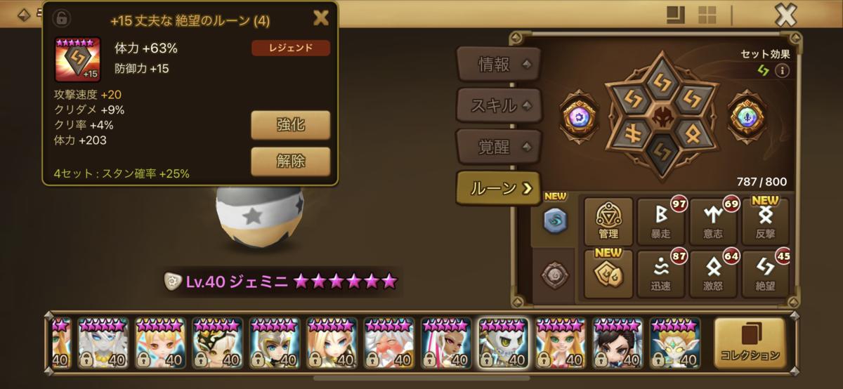 f:id:ryu-chance:20210513210158p:plain