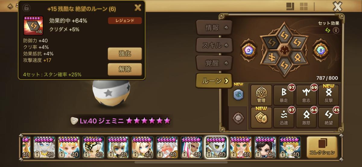 f:id:ryu-chance:20210513210203p:plain