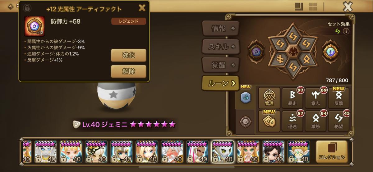f:id:ryu-chance:20210513210206p:plain