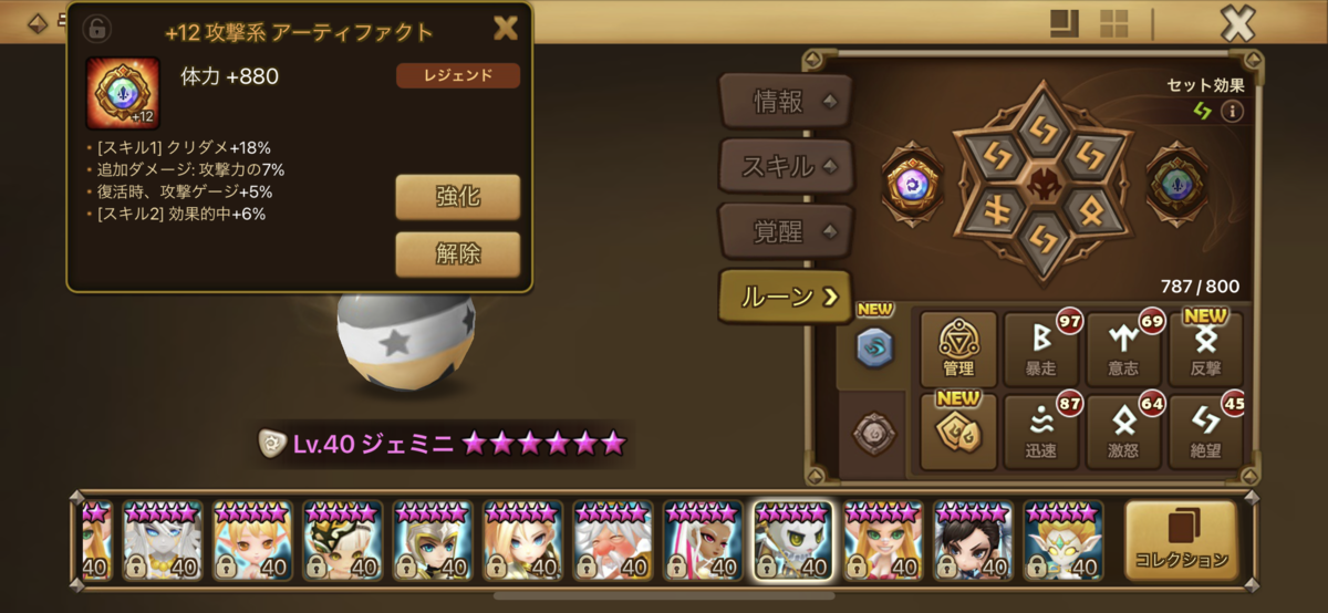 f:id:ryu-chance:20210513210207p:plain