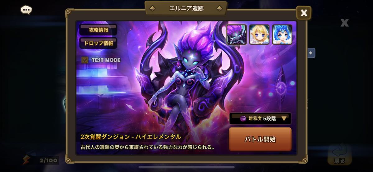 f:id:ryu-chance:20210513212057p:plain