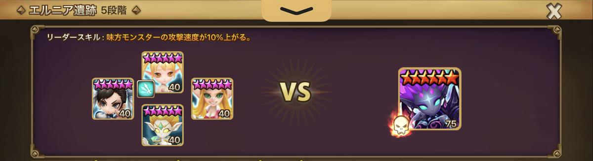 f:id:ryu-chance:20210513212125j:plain