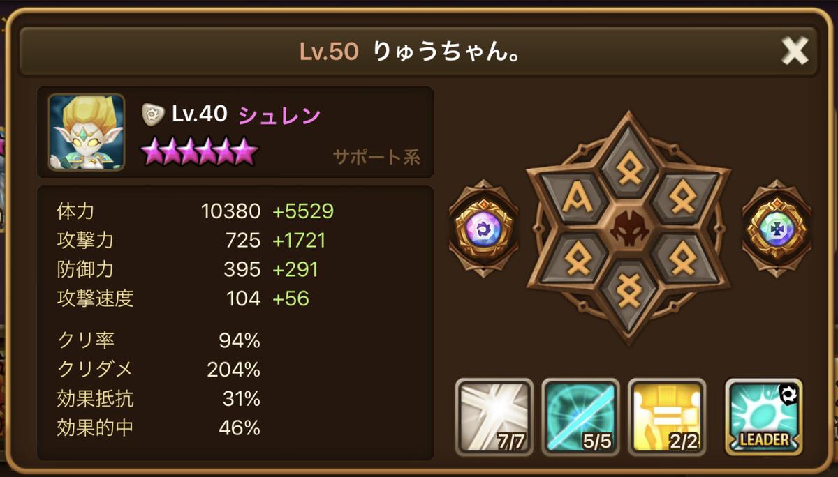 f:id:ryu-chance:20210513212316j:plain