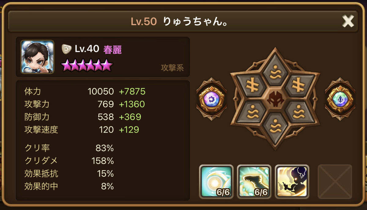 f:id:ryu-chance:20210513212318j:plain