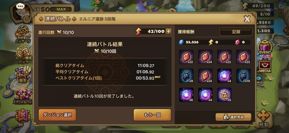 f:id:ryu-chance:20210513212329p:plain